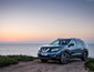 Bảng cập nhật giá xe của Nissan X-Trail mới nhất