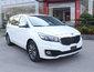 Giá xe Kia Sedona phiên bản cập nhật mới nhất