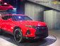 Chevrolet Blazer sẽ được ra mắt đầu tiên ở Thái Lan năm 2019