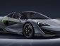 McLaren 600LT Spider: Chiếc xe mạnh nhất của dòng Super Series