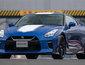 Khám phá điểm mới lạ của Nissan GT-R 50th Anniversary Edition