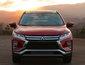 Mitsubishi dự định ra mắt 6 mẫu xe hoàn toàn mới nhằm trở lại đỉnh cao